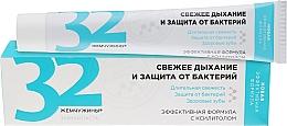 Düfte, Parfümerie und Kosmetik Erfrischende Zahnpasta gegen Bakterien - Modum 32 Perlen