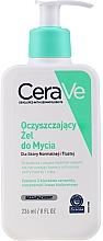 Düfte, Parfümerie und Kosmetik Reinigendes Gesichts- und Körpergel mit Hyaluronsäure - CeraVe Foaming Cleanser