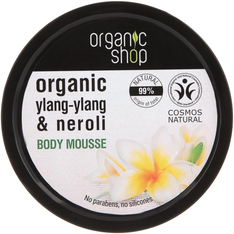 Körpermousse mit Bio Ylang-Ylang-Öl und Neroli - Organic Shop Organic Ylang-Ylang & Neroli Body Mousse — Bild N1