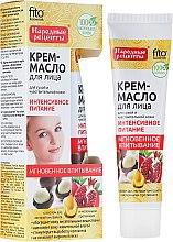 Düfte, Parfümerie und Kosmetik Gesichstreme-Öl für trockene und sensible Haut - Fito Kosmetik