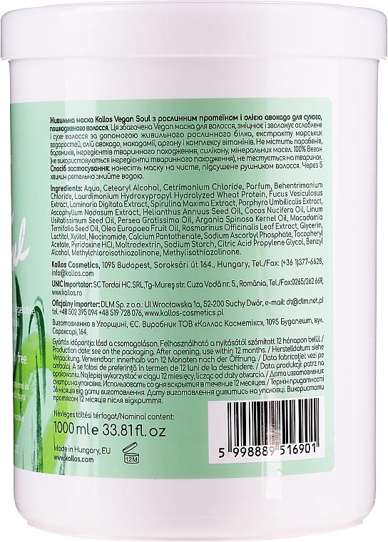 Pflegende Haarmaske mit pflanzlichen Proteinen und Avocadoöl - Kallos Cosmetics KJMN Vegan Soul Nourishing Hair Mask — Bild N2