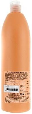 Shampoo mit Arganöl für trockenes und strapaziertes Haar - Prosalon Argan Oil Shampoo  — Bild N2