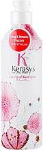 "Düfte, Parfümerie und Kosmetik Parfümierte Haarspülung ""Lovely & Romantic"" - KeraSys Lovely & Romantic Perfumed Rince"