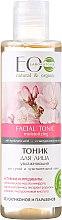 Düfte, Parfümerie und Kosmetik Feuchtigkeitsspendendes Tonikum mit Hyaluronsäure - ECO Laboratorie Facial Tonic