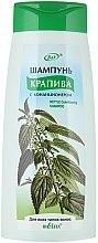 Düfte, Parfümerie und Kosmetik Shampoo und Conditioner mit Brennnessel - Bielita Shampoo