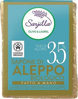 Aleppo-Seife - Sarjilla Aleppo Laurel Oil 35% — Bild N1