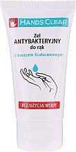Düfte, Parfümerie und Kosmetik Antibakterielles Handreinigungsgel mit Hyaluronsäure - Hands Clear