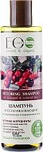 Düfte, Parfümerie und Kosmetik Regenerierendes Shampoo - ECO Laboratorie Restoring Shampoo
