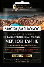 Düfte, Parfümerie und Kosmetik Haarmaske mit vulkanischem schwarzem Ton aus Kamtschatka - Fito Kosmetik