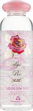 Düfte, Parfümerie und Kosmetik Natürliches Rosenwasser - Bulgarian Rose Signature Natural Rose Water