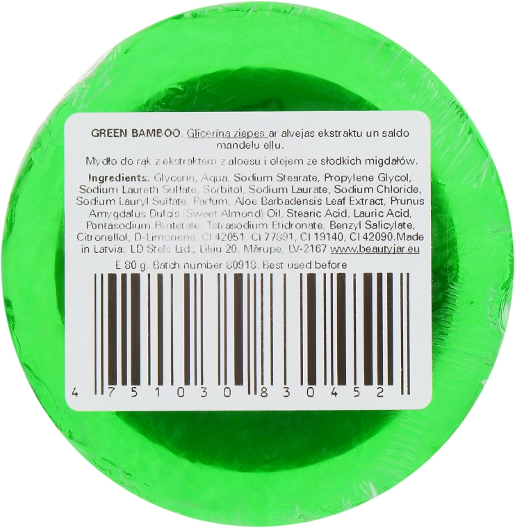 Handseife Green Bamboo mit Mandelöl und Aloe Vera Extrakt - Beauty Jar Soap — Bild N2