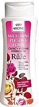 Düfte, Parfümerie und Kosmetik Mizellen Reinigungswasser Rose - Bione Cosmetics Rose Micellar Cleansing Water