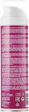 Rasiergel mit Aloe Vera Extrakt für Frauen mit trockener und empfindlicher Haut - Tanita Body Care Shave Gel For Woman — Bild N2