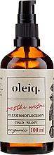 Düfte, Parfümerie und Kosmetik Kirschkernöl für Körper und Haar - Oleiq Cherry Hair And Body Oil