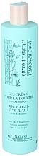 Düfte, Parfümerie und Kosmetik Erfrischendes Creme-Duschgel - Le Cafe de Beaute Refreshing Cream Shower Gel