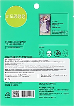 Reinigende Tuchmaske mit Brokkoli-Extrakt - Oerbeua Purify Pore Clearing Mask — Bild N2