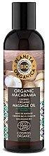Düfte, Parfümerie und Kosmetik Bio Massageöl für den Körper mit Macadamia - Planeta Organica Organic Macadamia Natural Massage Oil