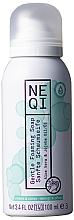 Düfte, Parfümerie und Kosmetik Sanfte pflegende und reinigende Schaumseife mit Aloe Vera und Jojobaöl - Neqi Gentle Foaming Soap