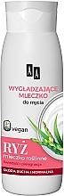 Düfte, Parfümerie und Kosmetik Glättende Duschmilch mit Reis - AA Vegan Shower Milk