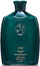 Düfte, Parfümerie und Kosmetik Feuchtigkeitsspendendes Shampoo - Oribe Moisture & Control Shampoo