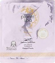 Düfte, Parfümerie und Kosmetik Aufhellende Tuchmaske mit Oud und Bernstein - Avon Planet Spa Radiant Gold Radiance Sheet Mask