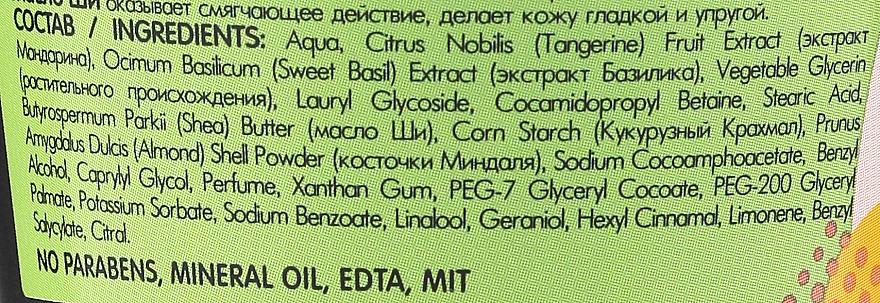 Peelingseife mit Zitrusfrüchten und Basilikum - Cafe Mimi Scrub-Soap Citrus And Basil — Bild N2