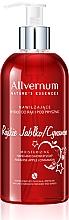 Düfte, Parfümerie und Kosmetik Hand- und Duschseife Apfel & Zimt - Allvernum Nature's Essences Hand And Shower Soap