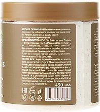 Körperpeelingseife mit Ingwerextrakt, Bio-Pfefferminzöl, Grapefruit- und Mangoöl - ECO Laboratorie Natural & Organic Ginger Body Scrub — Bild N2