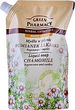 """Düfte, Parfümerie und Kosmetik Flüssige Handseife """"Kamille"""" - Green Pharmacy Chamomile Liquid Soap (Doypack)"""