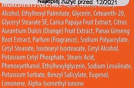 Aufhellende und feuchtigkeitsspendende Gesichtscreme - Beauty Formulas Natures Formula Illuminating Moisturizer Cream — Bild N4