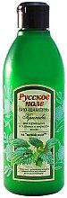 Düfte, Parfümerie und Kosmetik Bio-Shampoo mit Brennnessel - Fratti