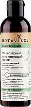 Düfte, Parfümerie und Kosmetik Mizellen-Reinigungstonikum für trockene Haut mit Kornblumenwasser - Botavikos Moistrurizing & Care
