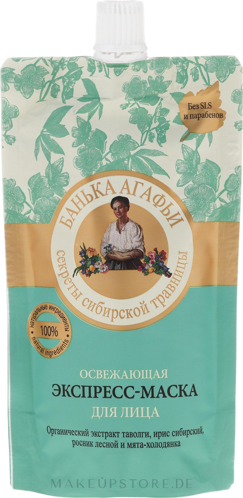 Erfrischungsmaske für Gesicht mit sibirischer Irisextrakt, Minze und Bio-Olivenöl - Rezepte der Oma Agafja — Bild 100 ml