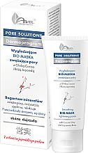 Düfte, Parfümerie und Kosmetik Gesichtsmaske gegen große Poren mit Kakao-Tonerde und Japanischer Rose - Ava Laboratorium Pore Solutions Mask