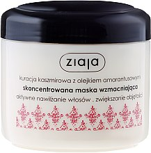 Düfte, Parfümerie und Kosmetik Haarmaske - Ziaja Mask