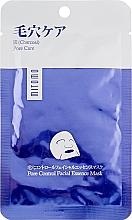 Düfte, Parfümerie und Kosmetik Tuchmaske für das Gesicht mit Aktivkohle - Mitomo Premium Pore Control Facial Essence Mask