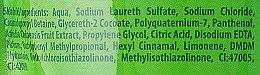 Flüssigseife Kiwi (Nachfüller) - Joanna Naturia Body Kiwi Liquid Soap (Refill) — Bild N3