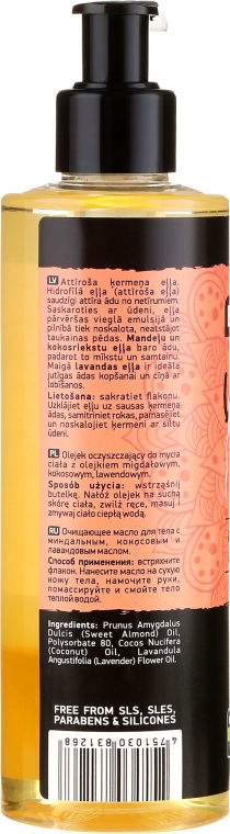 Körperreinigungsöl mit Mandel-, Kokos- und Lavendelöl - Beauty Jar Velvet Skin Body Cleansing Oil — Bild N2