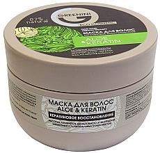 Düfte, Parfümerie und Kosmetik Regenerierende Haarmaske mit Aloe und Keratin - Greenini Aloe&Keratin