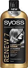 Düfte, Parfümerie und Kosmetik Nährendes Shampoo für trockenes und geschädigtes Haar - Syoss Renew 7 Complete Repair Shampoo
