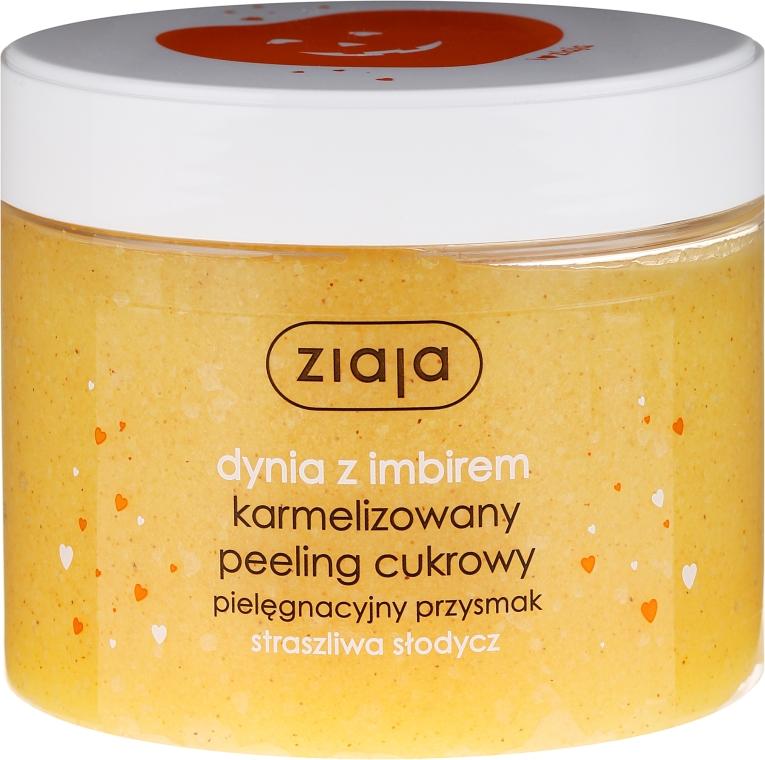 Karamelisiertes Zuckerpeeling für Körper mit Kürbis und Ingwer - Ziaja Sugar Body Peeling — Bild N1