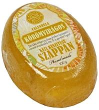 Düfte, Parfümerie und Kosmetik Handgemachte Naturseife mit Calendula - Yamuna Calendula Handmade Glycerin Soap