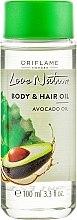 Düfte, Parfümerie und Kosmetik Körper- und Haaröl mit Avocado - Oriflame Body & Hair Avocado Oil