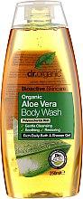 Düfte, Parfümerie und Kosmetik Duschgel mit Aloe Vera - Dr. Organic Aloe Vera Body Wash