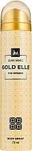 Düfte, Parfümerie und Kosmetik Jean Marc Gold Elle - Deospray