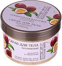 Düfte, Parfümerie und Kosmetik Körperpeeling mit Vitaminen - Le Cafe de Beaute Body Vitamin Scrub