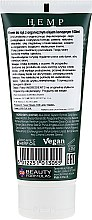 Handcreme mit Bio Hanföl - Beauty Formulas Hemp Beauty Oil Hand Cream — Bild N2