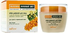 Düfte, Parfümerie und Kosmetik Pflegende und feuchtigkeitsspendende Tagescreme mit Sanddorn und Limettenblüten - Bielita Buckthorn & Lime Day Cream