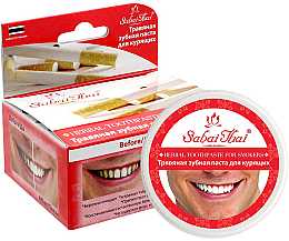 Düfte, Parfümerie und Kosmetik Fluoridfreie natürliche und aufhellende Zahnpasta für Raucher, Kaffee- und Teetrinker - Sabai Thai Herbal Toothpaste for Smokers