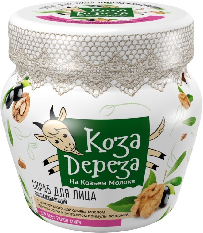 Verjügendes Gesichtspeeling - Fito Kosmetik Koza Dereza